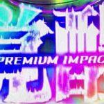ヱヴァンゲリヲン 勝利への願い|【ロングフリーズ・暴走モード】確率 恩恵 動画 まとめ!