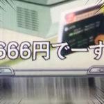 リゼロ 設定6確!7000G打ってきた!白鯨攻略戦突破率に設定差!?出現カードと直撃についても考察してみた。