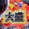 PFスーパー戦隊S 新台【保留変化・4大激アツ演出・先読み予告】など演出詳細!